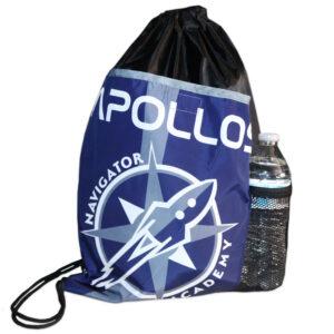 navigator-academy-uniform-pe-bag-ssb-uniforms